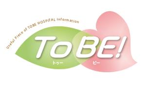 tobebyouin